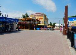 Заведения на набережная Десантников в Феодосии