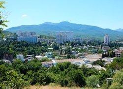 Алушта город