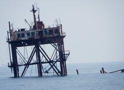 Океанографическая платформа Кацивели